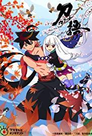 ดูหนังออนไลน์ฟรี Katanagatari Ep8 ตำนานรักดาบเทวะ ตอนที่ 8